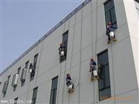 梅州外墙清洗公司24小时联系电话
