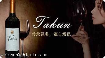 智利红酒北京进口报关需要的资料