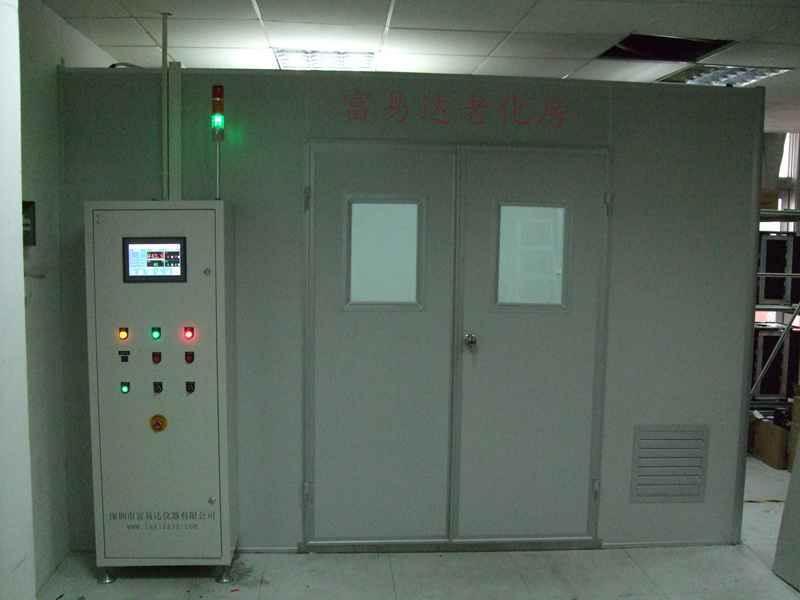 高温老化房技术资料