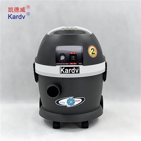无尘车间用吸尘器凯德威DL-1020W
