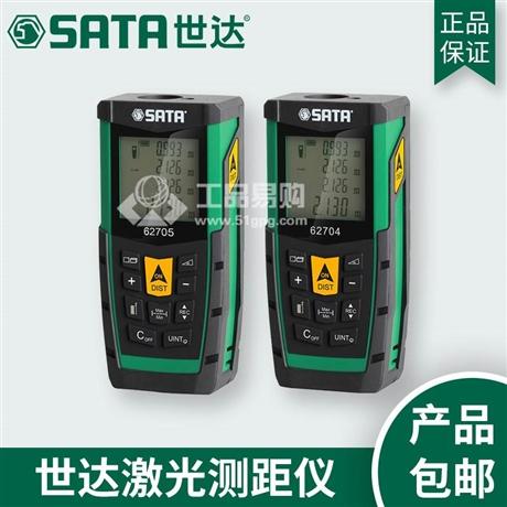 世达SATA 62704 激光测距仪