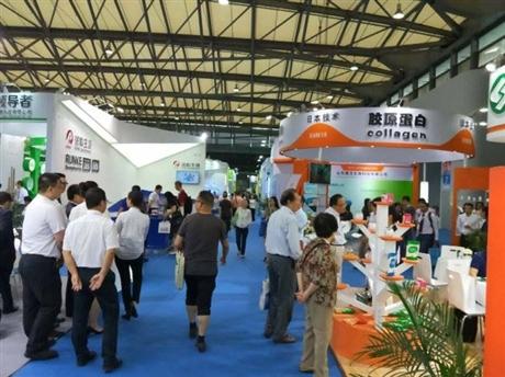 亚太国际植物提取物展会