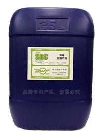 除臭剂、垃圾填埋场除臭剂、污水除臭剂、垃圾除臭剂、除臭剂厂家