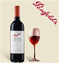 红酒进口清关广东提供资质的公司