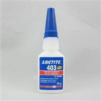 汉高Loctite乐泰403瞬干胶水低白化低气味/金属塑料玻璃胶水