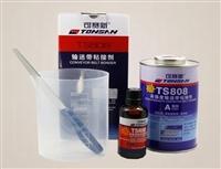 可赛新TS808高温输送带粘接剂/皮带胶专用胶水可赛新801橡胶修补