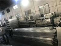 外墙氟碳铝单板-厂家报价