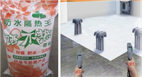 晒不热防水隔热粉 晒不热技术培训 质量优异