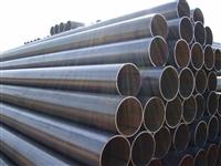 广州焊管/广州焊接钢管厂家