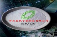 北京密闭水缓蚀剂 密闭水缓蚀剂价格