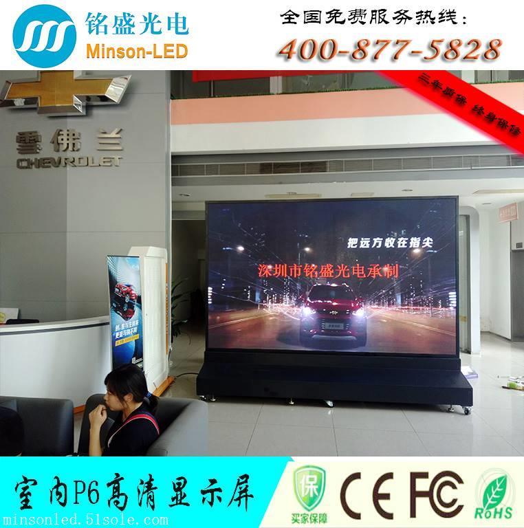 P10专业LED显示屏厂家