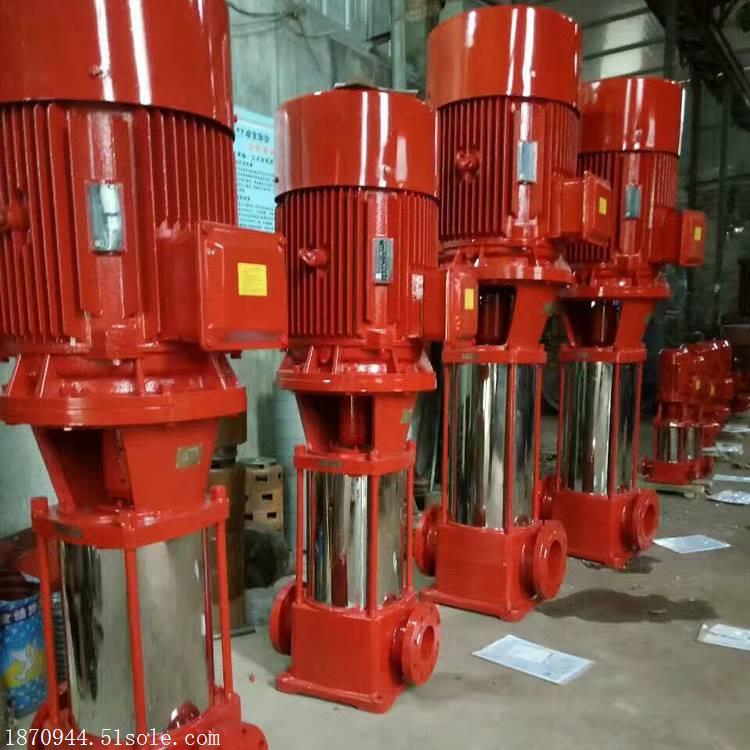 新标准消防喷淋泵自动喷淋泵3CF认证AB签包验收