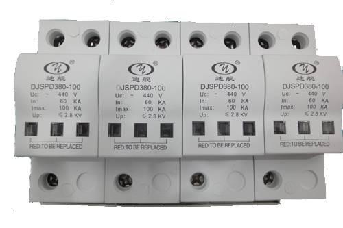 一级电源防雷器价格