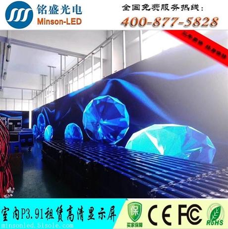 LED小间距显示屏供应商