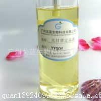 补水保湿护肤品生产加工价格