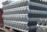 昆明镀锌管 生产厂家