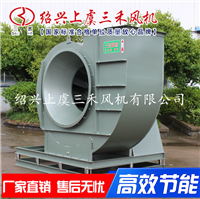 4-72 4-79型碳钢防爆离心风机