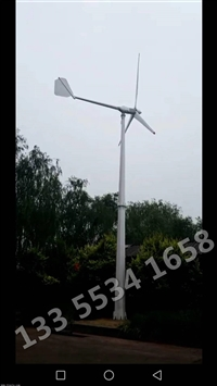 停电备用电源 大功率5000瓦工厂用 5千瓦全自动风力发电机组