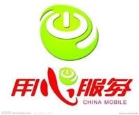 杭州柴油配送,长期供应杭州地区柴油