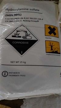 供應回收溴化丁基橡膠回收丁苯膠