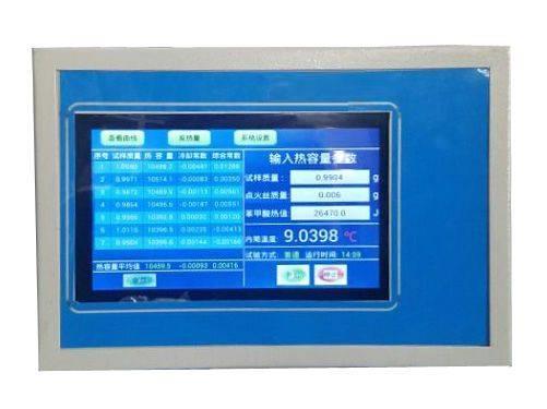 煤炭发热量检测设备 新计算单位标准