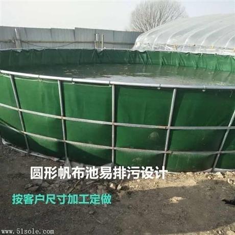 和兴定做PVC帆布水池 大型养鱼养虾布水池 蓝色养虾池子
