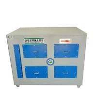 活性炭废气吸附装置 吸附空气净化环保箱