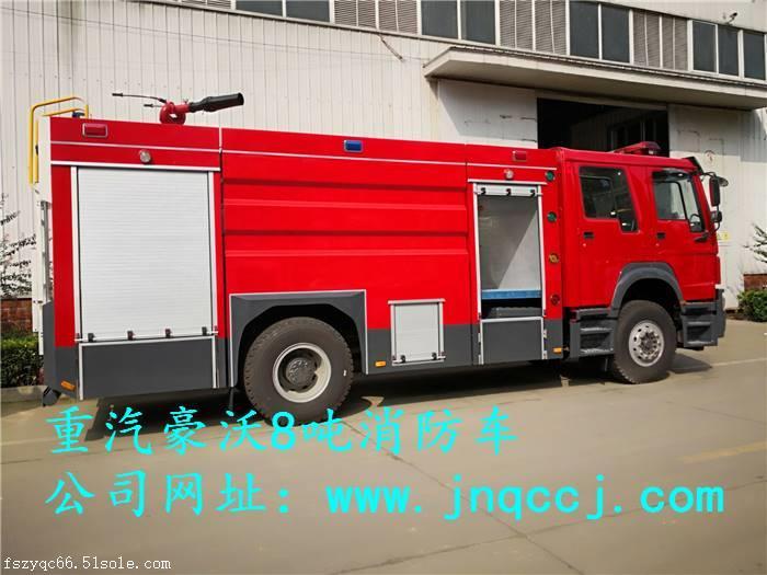 淄博市经久耐用的10吨水罐消防车