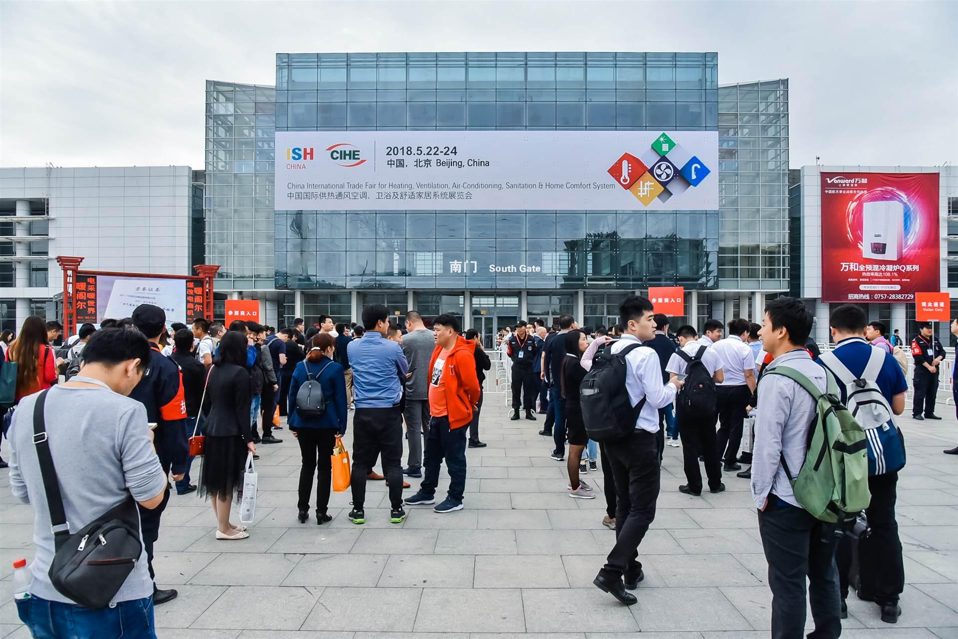 北京供热展2019北京供热展2019中国供热展