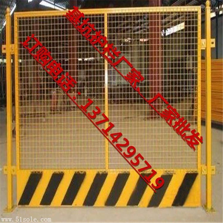 深圳基坑护栏供应商 临边护栏厂家
