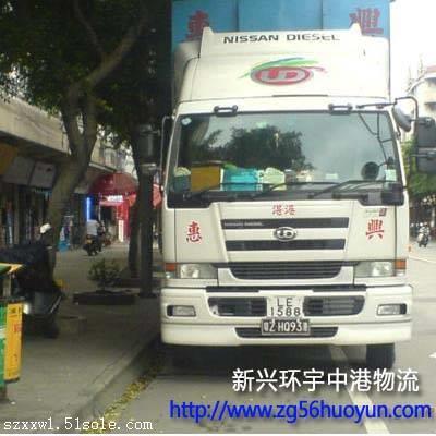 中港货运,深圳中港货运公司