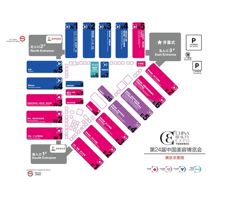 2019上海美博会/2019上海浦东美博会/美博会展商名录大全