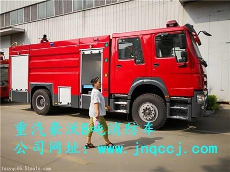 思茅市实用的东风消防车