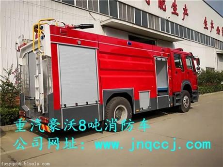 泰州市东风消防车参数