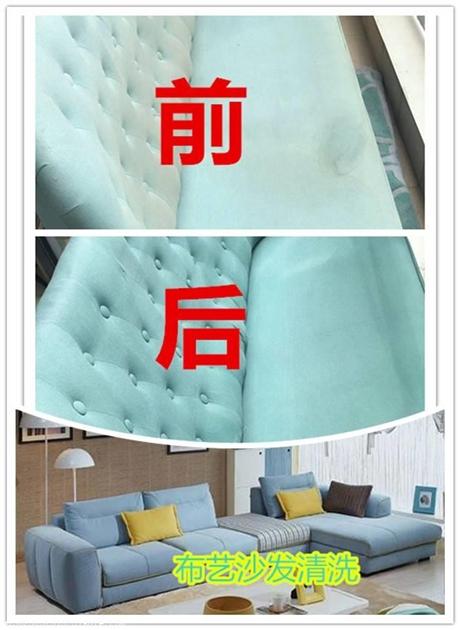 深圳专业地毯清洗沙发窗帘床垫