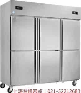 上海芙蓉冰箱冰柜不制冷24小时预约派单