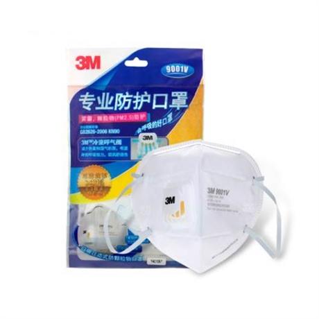 3M口罩9001V防雾霾PM2.5防尘KN90一次性粉尘呼吸阀透气骑行