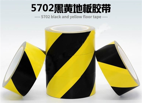 3M 5702黄黑相间地面警示胶带