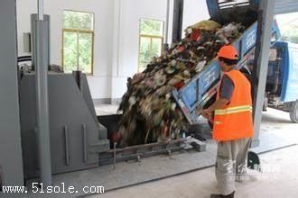 垃圾转运站除臭设备直销