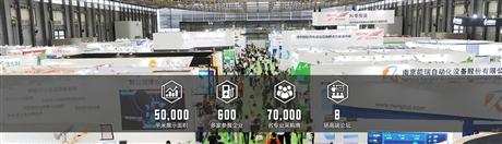 电池展第十一届中国上海CNIBF国际锂电工业展览会