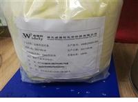 盐酸米诺环素现货大量供应