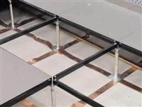 供应绵羊陶瓷防静电地板,PVC材质国标