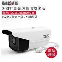 海康威视监控设备批发市场-摄像机价格-摄像机大全