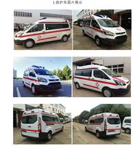 120救护车尺寸