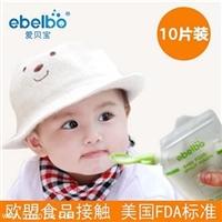 宝宝喂养用品 宝宝辅食袋 果汁米糊袋 便捷携带外出好帮手 食品袋