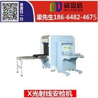 安检探测器菏泽X光射线安检机厂家加盟