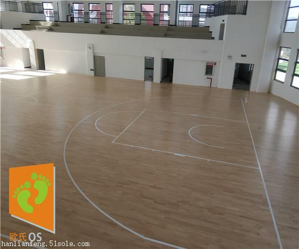 江门枫木体育专用地板多少钱