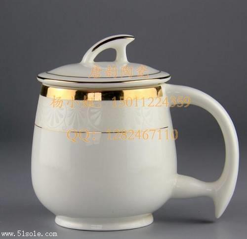 高档骨瓷餐具咖啡具-陶瓷杯子定做-陶瓷茶杯骨瓷-马克杯定制-陶瓷