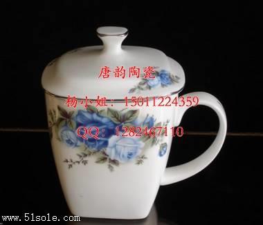 陶瓷礼品定制-办公盖杯-定制会议茶杯-高档骨瓷餐具咖啡具-马克杯