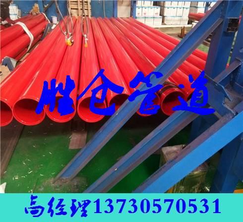改性无溶剂型环氧树脂防腐钢管